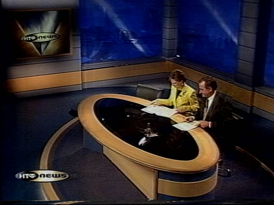 TV Whirl - HTV West News